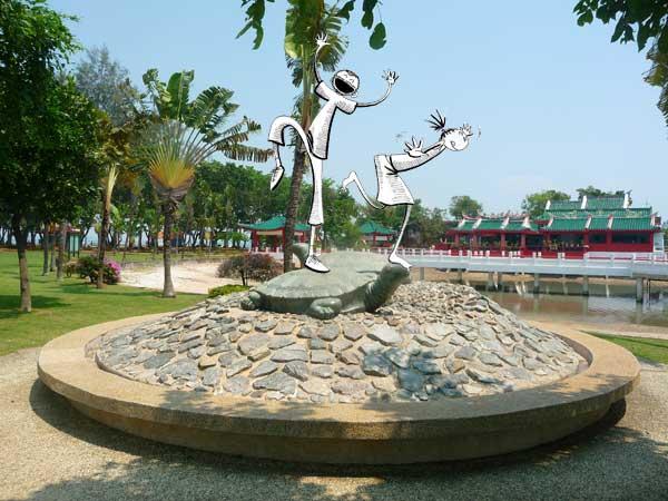 Ce week end dans Singapour kusu